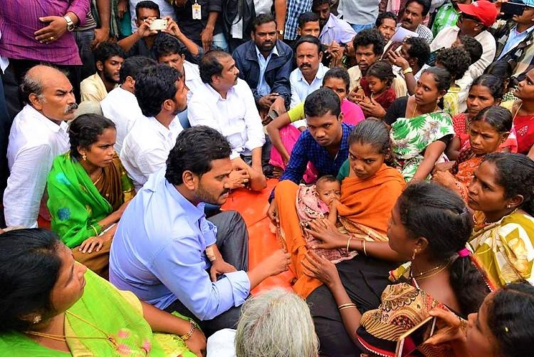 Jagan interacts with locals at Chaparai village blames Andhra CM Naidu for Agency deaths