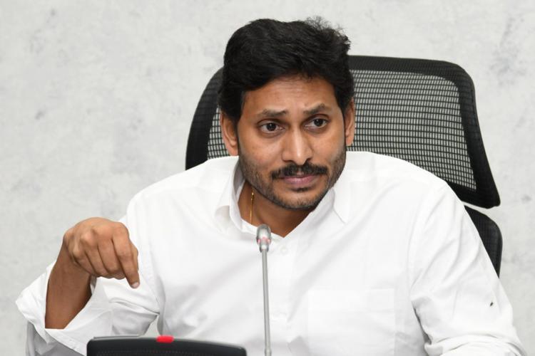 Jagan Mohan Reddy addressing a meeting