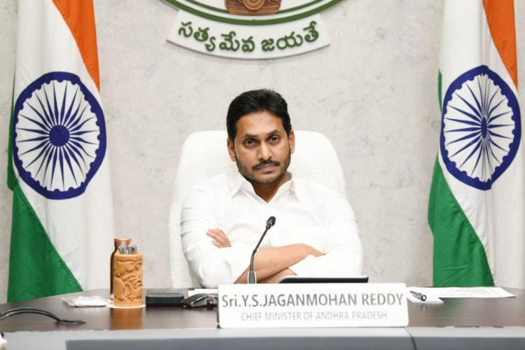 Jagan Mohan Reddy with his hands folded