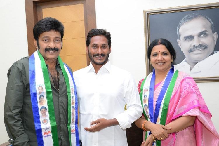 Actor couple Jeevitha and Rajasekhar meet Jagan return to YSRCP