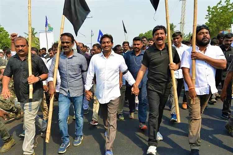 Will name Krishna district after NTR if voted to power, says YS