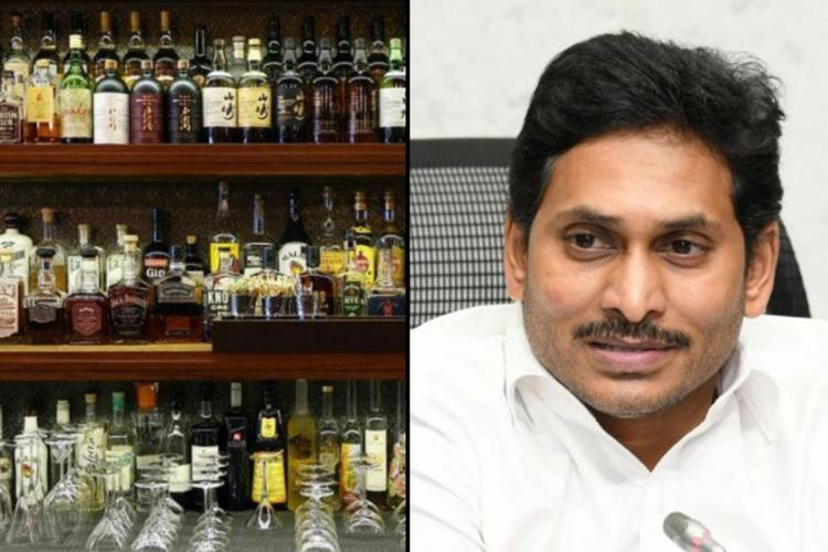 A collage of liquor bottles and CM Jagan Mohan Reddy