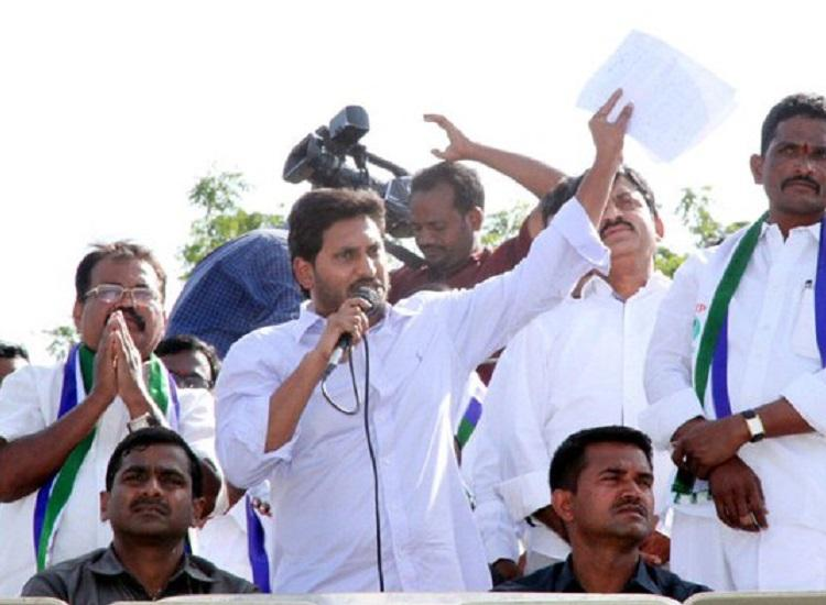 YSRCP Chief Jagan booked for remarks on 'shooting' and