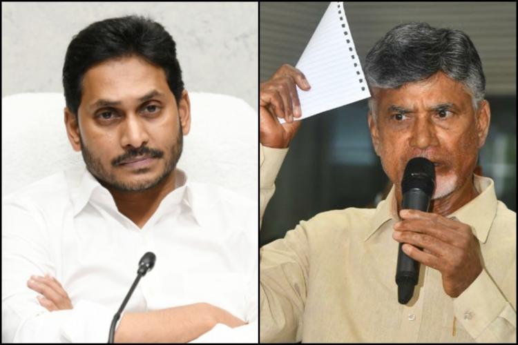 Collage of Andhra Pradesh Chief Minister Jagan and Leader of Opposition Chandrababu Naidu