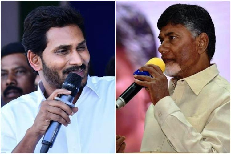 Battle over TDPs national office in Mangalagiri YSRCP goes to court to get it razed