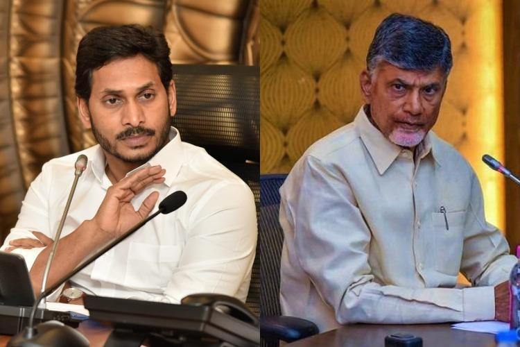 Jagan vs Naidu Row over senior Andhra IPS officers suspension for treason explained