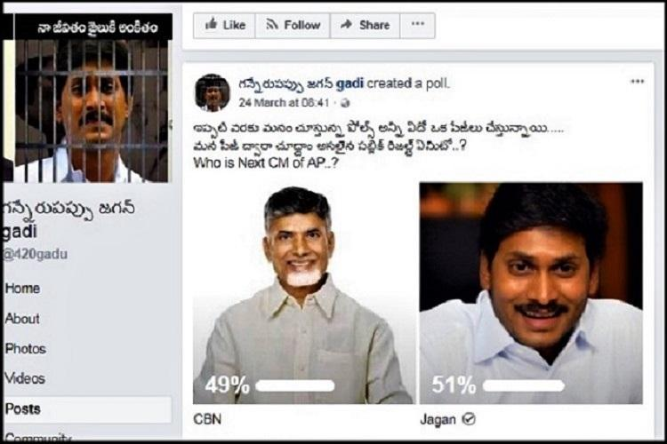TDP FB fan page left red-faced after Jagan leads in poll on next CM