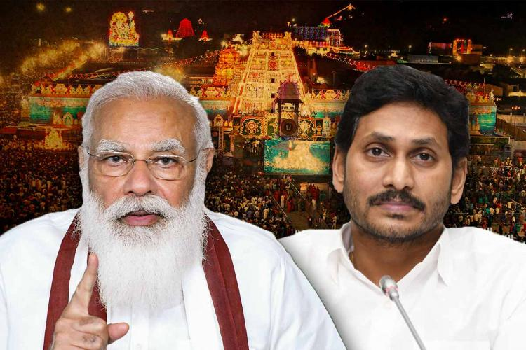 A stylised image of Prime Minister Narendra Modi and Andhra CM Jagan against a backdrop of Tirupati temple at night