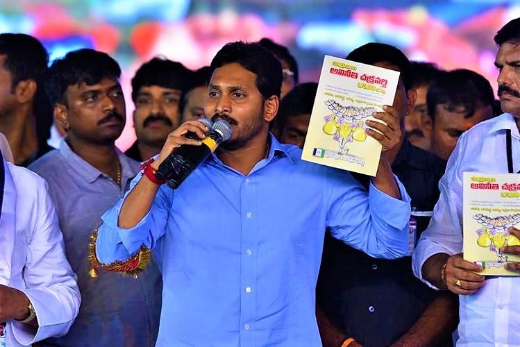 Andhra CM Naidus corruption scandals worth Rs 375 lakh cr alleges YSRCP chief Jagan