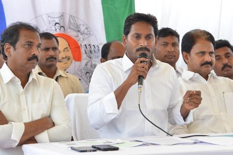 Andhra Special Status YSRCP chief Jagan calls for statewide bandh on July 24