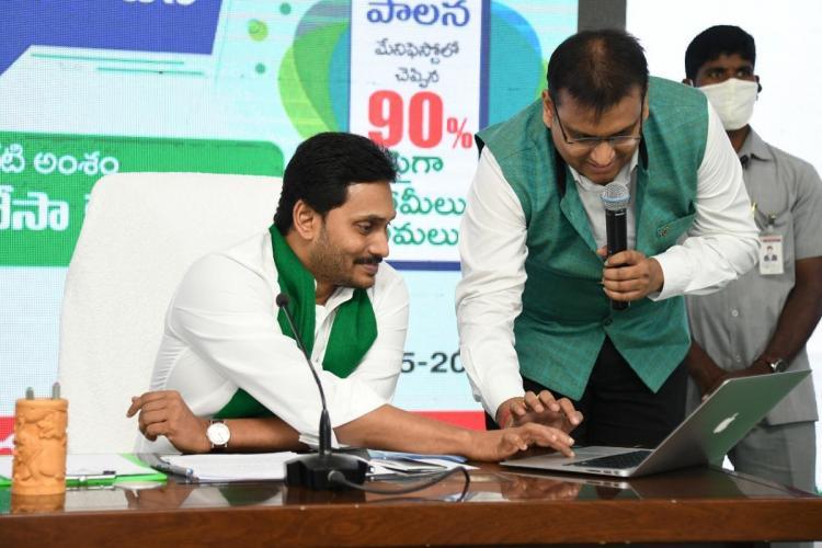 Jagan Mohan Reddy addresses a meeting