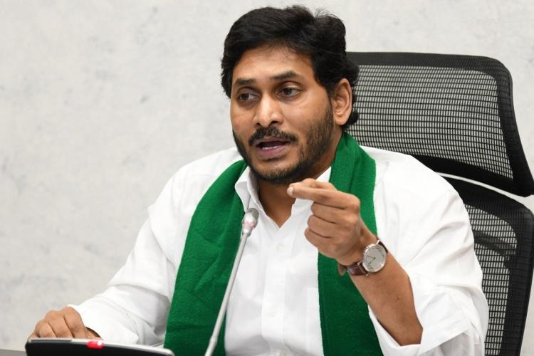 Andhra Pradesh Chief Minister Jagan Mohan Reddy addresses a meeting