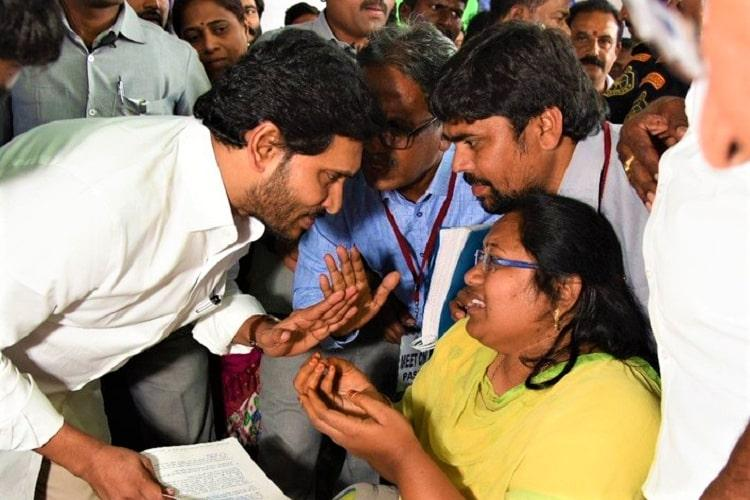 Andhra CM Jagan meets kin of Kurnool minor who was raped and killed in 2017