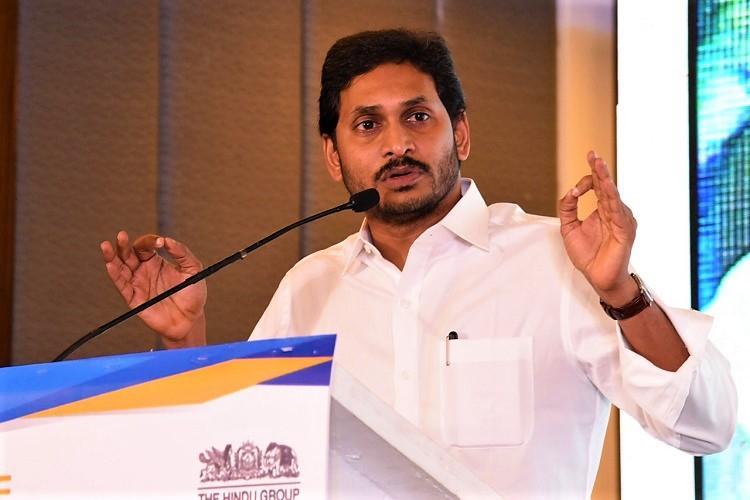 Why Vizag and not Amaravati Jagan explains in detail cites lack of finances