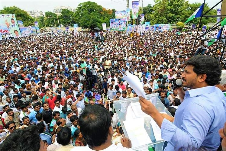 Vizag land scam Jagan lashes out at CM Naidu demands CBI probe