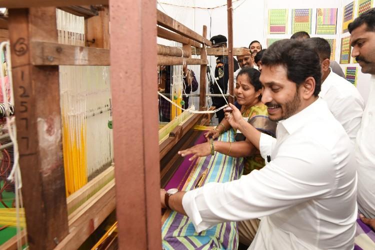 Andhra CM Jagan launches Netanna Nestham welfare scheme for weavers