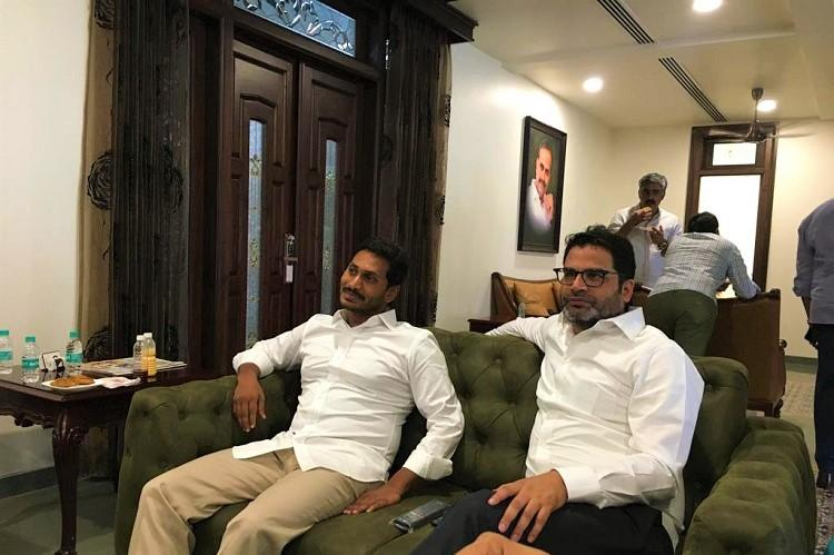 Of Rs 85 crore spent on campaign Jagans YSRCP paid Rs 37 cr to I-PAC for consultancy