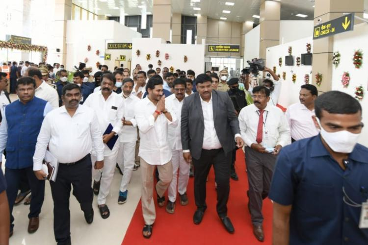 Chief Minister Jagan at the inauguration event at the Kurnool Orvakal airport