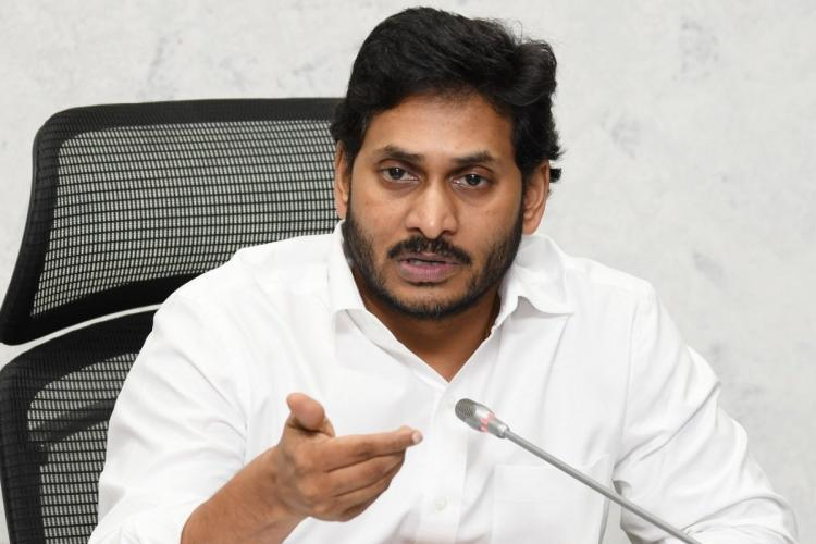BJP questions Jagan