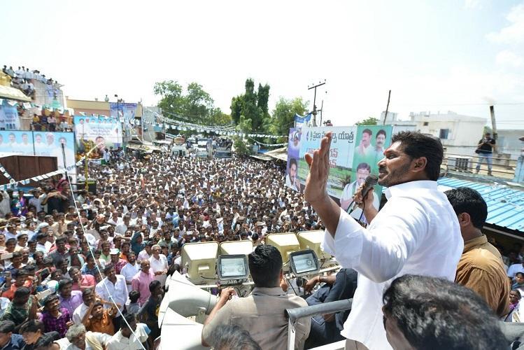 Yatra politics of Andhra Pradesh YSRCP Jagans strategy ahead of 2019 polls