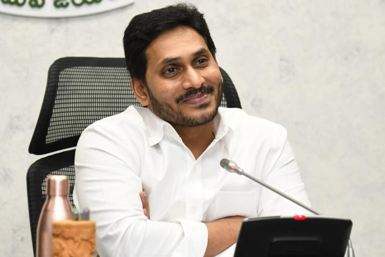 Jagan Mohan Reddy addresses a meeting
