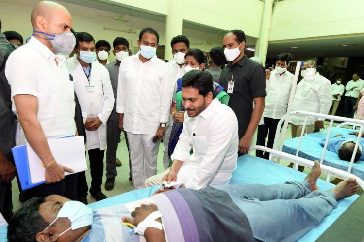 Jagan Mohan Reddy visits Eluru hospital along with other officials and speaking to the patients
