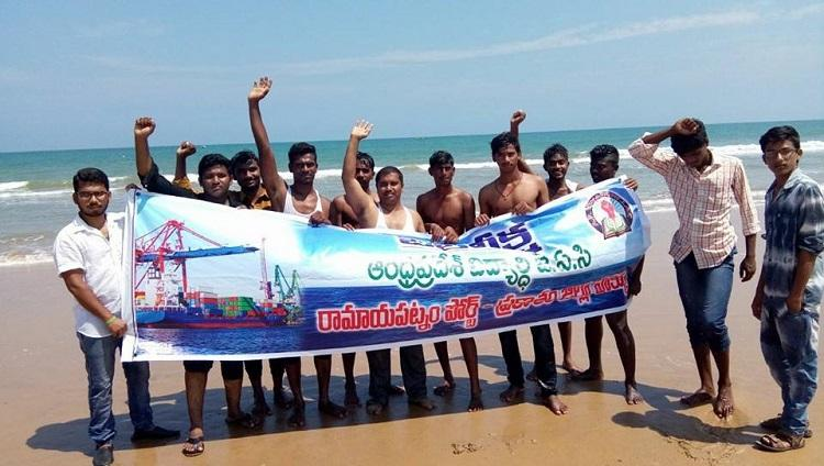 AP students stage protests demanding port be built in Ramayapatnam
