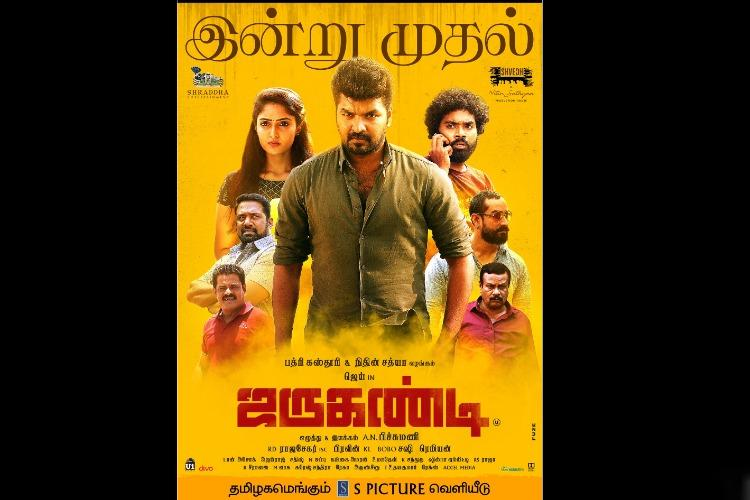 Jarugandi review This action drama starring Jai is let down by poor writing