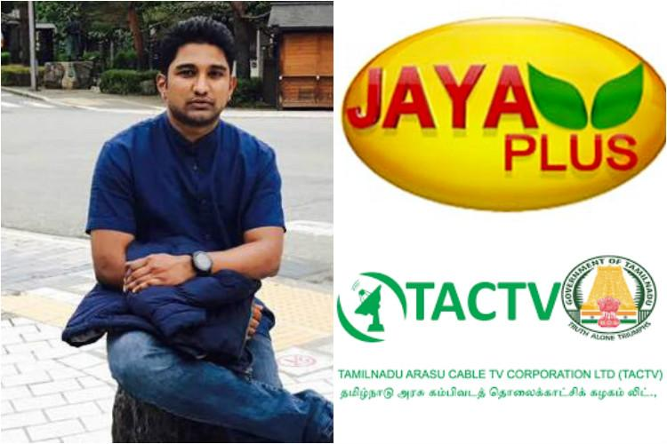 In AIADMK-Sasikala family war is Jaya Plus the next target Vivek Jayaraman cries foul