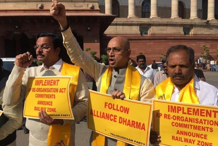 AP people feel humiliated TDP MP Jayadev Galla tells Centre that polls are coming