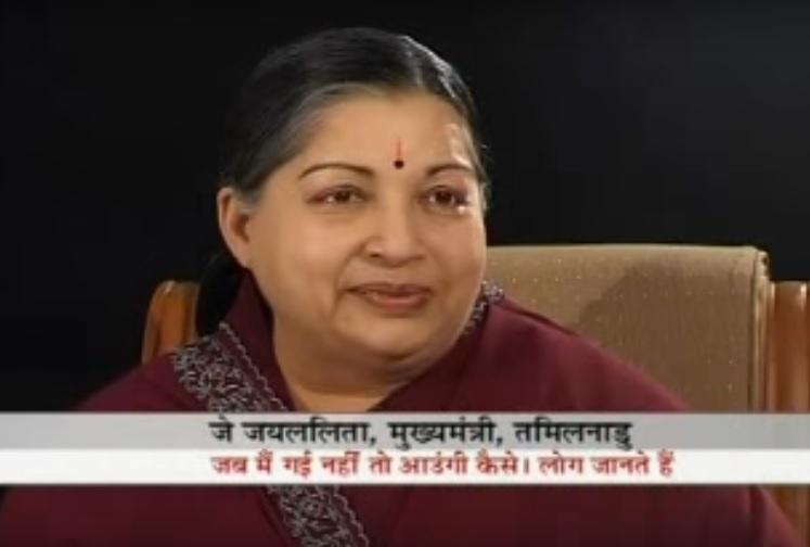 When Jayalalithaa hinted at prime ministerial ambitions in 2005