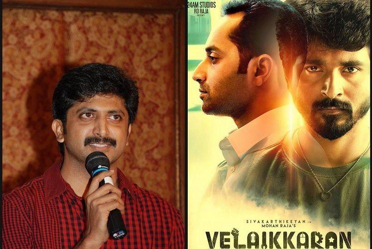 Director Mohan Raja is all praise for Fahadh Faasil