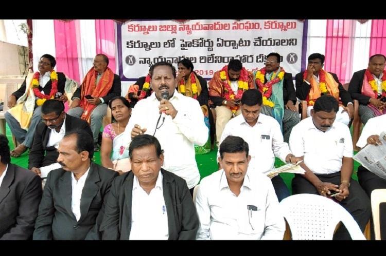 Shift HC from Amaravati to Kurnool District bar association begins hunger strike