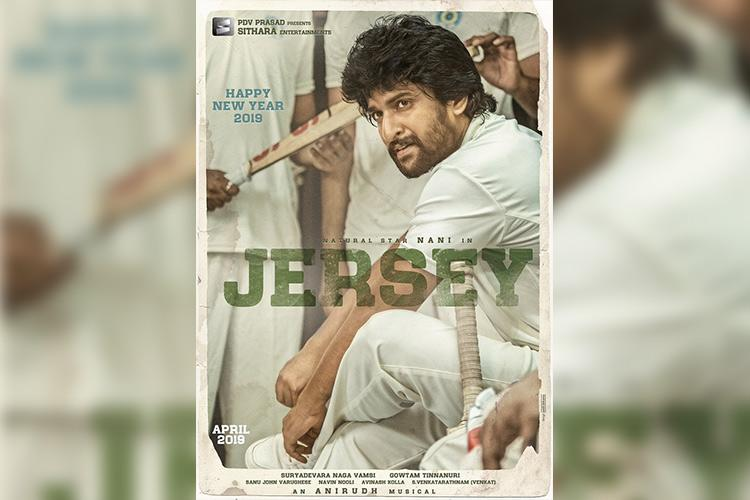 Journey of Jersey The teaser is a sneak peak into the Nani film