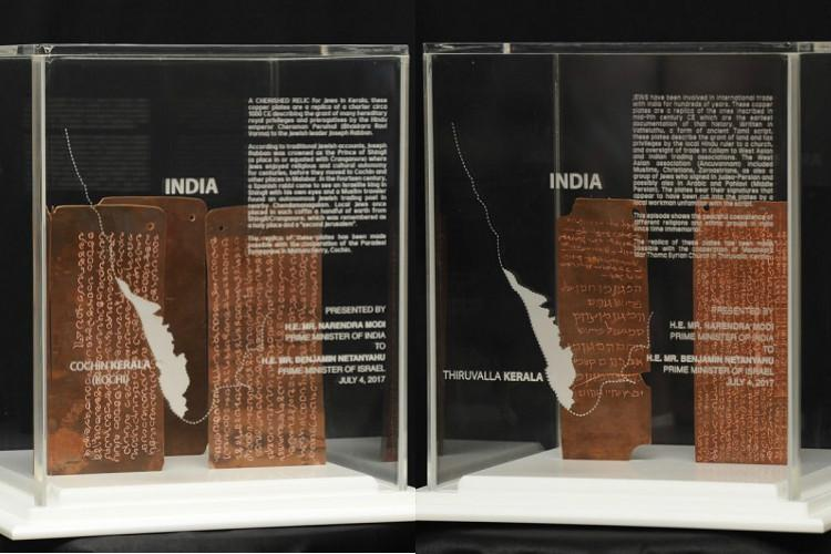 Steeped in Jewish history The Kerala relics Modi gifted to Netanyahu on his maiden Israel visit