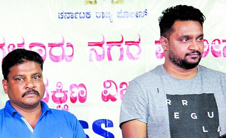 How these Bengaluru job scammers conned techies of Rs 15 crore