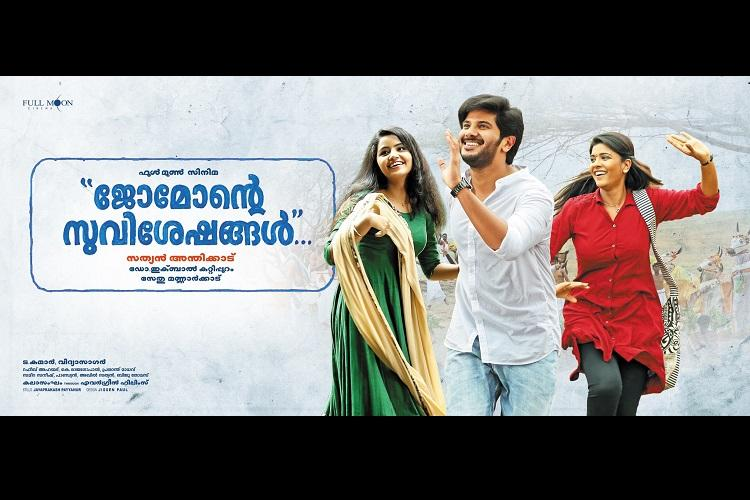 Review Jomonte Suvisheshangal is a lighthearted comedy about delightfully selfish people