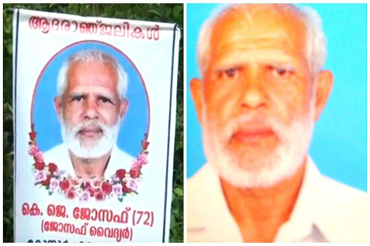 After building a tomb for himself three years ago 72-year-old Kerala rationalist kills self