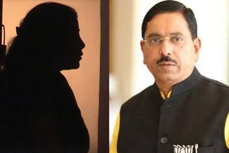 Prahlad Joshi and woman Silhoutte collage