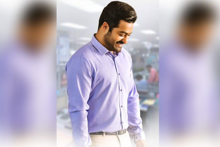 Image result for ntr