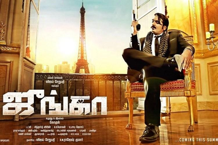 Junga review Even Vijay Sethupathi cannot save this insipid comedy