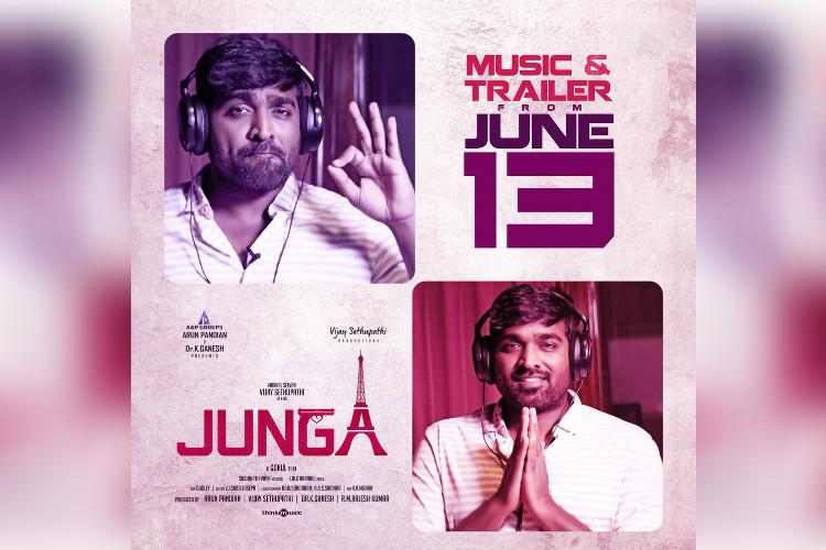 Vijay Sethupathis Junga audio and trailer launched
