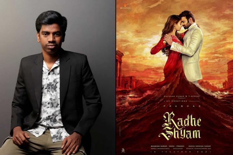 A collage of music composer Justin Prabhakaran and a poster of Prabhas starrer Radhe Shyam