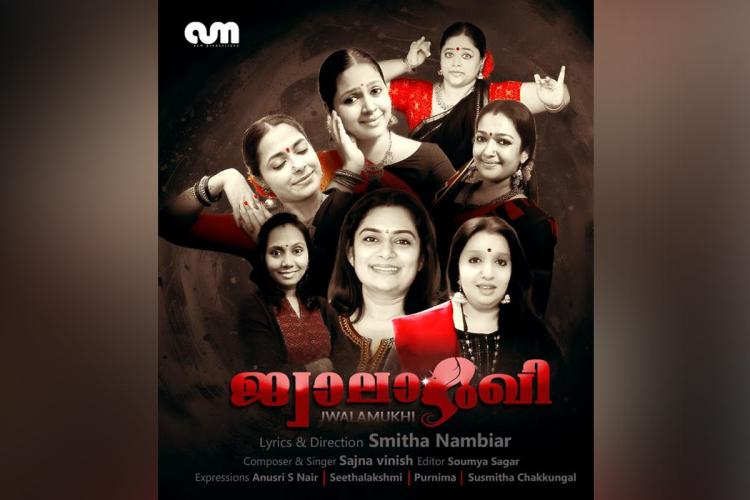Jwalamukhi poster shows seven women in black and red