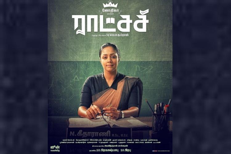 Raatchasi review Jyothika holds together a preachy film
