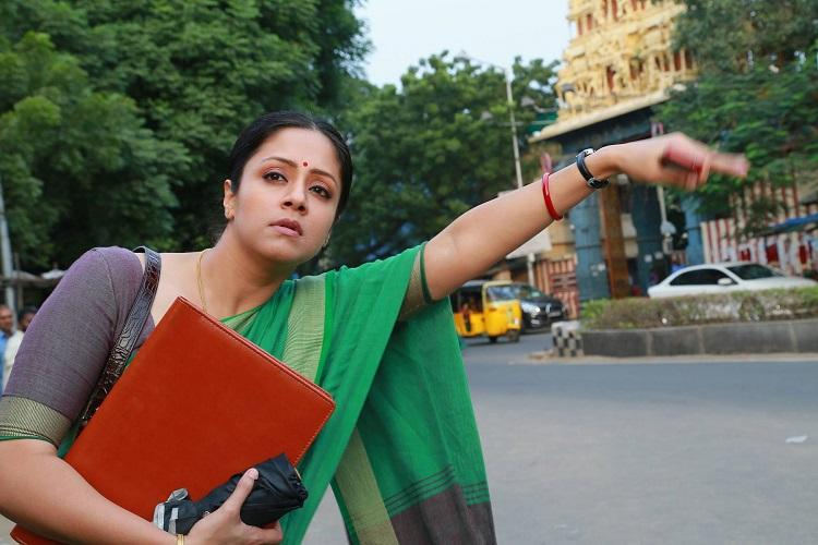 Actor Jyothikas next on the cards Magalir Mattum a feel good entertainer