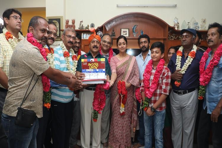 Jyothikas Kaatrin Mozhi goes on floors