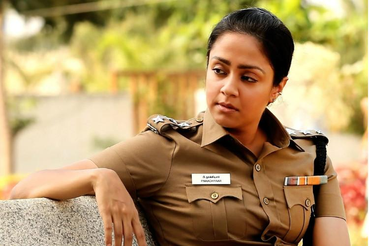 Jyothika as Jhansi in the Telugu dubbed version of Balas Naachiyaar