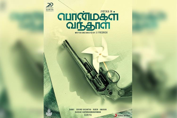 Jyothikas next titled Pon Magal Vandhal Suriya unveils title poster