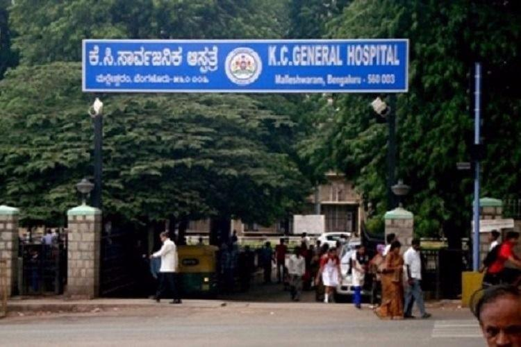 Senior doctor at Bengaluru hospital to be suspended in molestation case